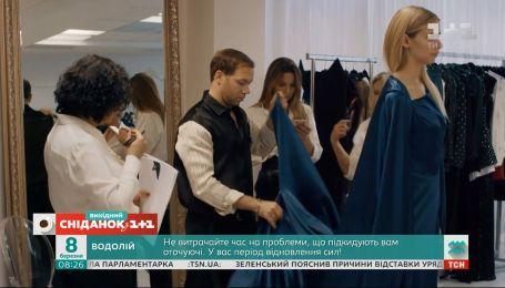 Як створювався документальний фільм про українського дизайнера Андре Тана