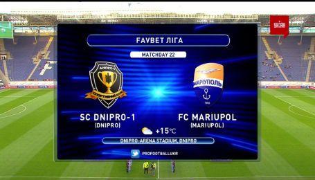 Днепр-1 – Мариуполь - 3:0. Обзор матча