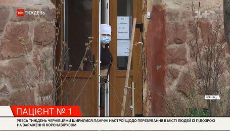 Слухи, пикет и первый инфицированный коронавирусом украинец: как в Черновцах оправляются от паники