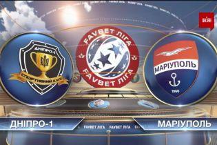 ЧУ 2019/2020 - Дніпро-1 – Маріуполь - 3:0