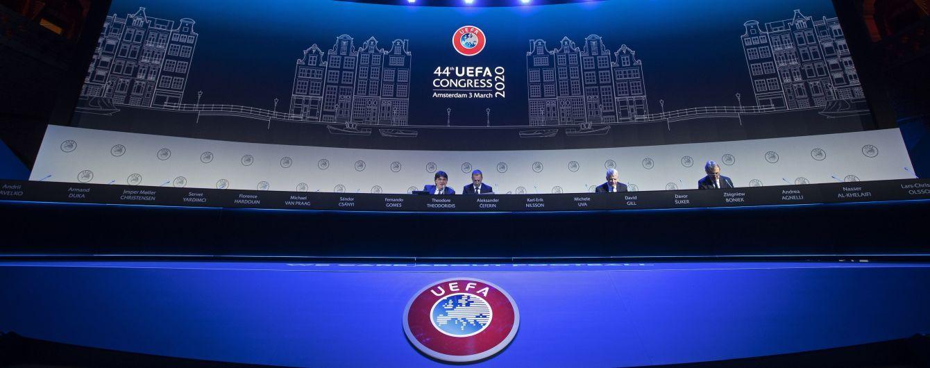 УЕФА предложил три варианта завершения футбольного сезона в Европе - СМИ