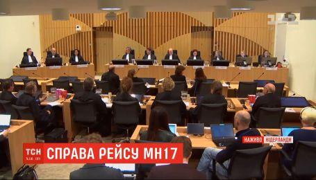 """Суд у справі МН17: жоден обвинувачений у збитті """"Боїнга"""" не з'явився на засіданні"""