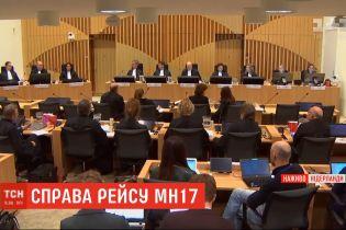 """Суд по делу МН17: ни один обвиняемый в сбивании """"Боинга"""" не явился на заседании"""