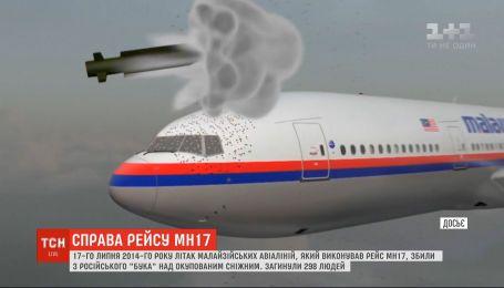 """Катастрофа МН17: як падав """"Боїнг"""""""