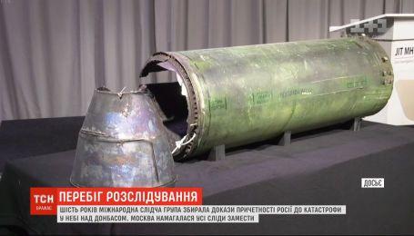 Хід розслідування: слідчі шість років збирали докази причетності Росії до справи МН17