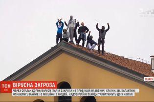 Италия закрыла свои северные регионы из-за вспышки коронавируса