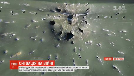 В результате обстрела на фронте погиб украинский военнослужащий
