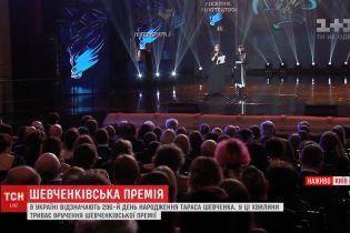 У столиці нагороджують номінантів Шевченківської премії