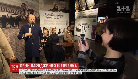 В честь дня рождения Тараса Шевченко в столице устроили импровизированные именины