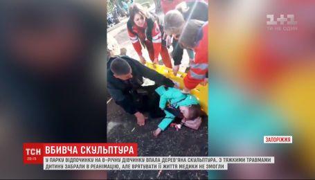 8-летняя девочка погибла после того, как на нее упала 150-килограммовая скульптура в парке