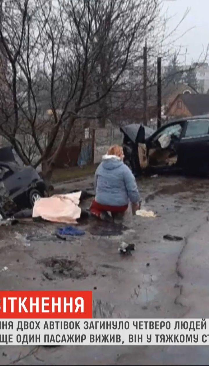 В Житомирской области во время лобового столкновения двух автомобилей погибли четыре человека