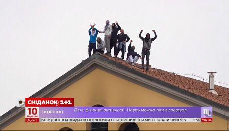 Короронавірус в Італії: 16 мільйонів людей опинились на карантині