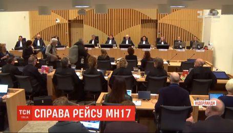 Довгоочікуваний суд у Гаазі: як минув перший день слухань у справі МН17