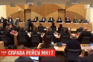 Долгожданный суд в Гааге: как прошел первый день слушаний по делу МН17