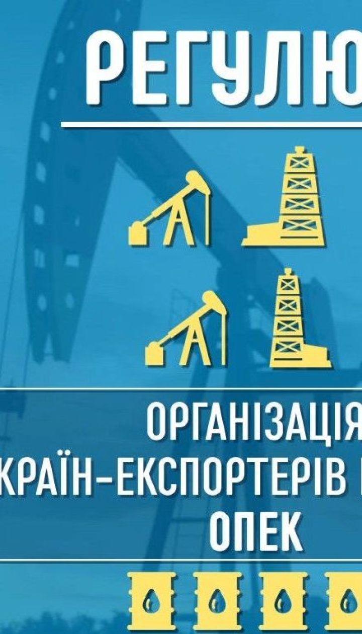 За сутки цена на нефть упала на 30 процентов: какие последствия для Украины
