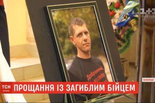 В Виннице попрощались с бойцом 93 бригады, который погиб в Луганской области
