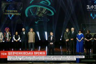 Щорічну Шевченківську премію вручили в Оперному театрі Києва