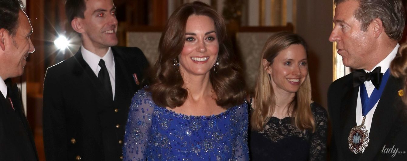 Снова повторила образ: герцогиня Кембриджская приехала на прием во дворец в старом платье