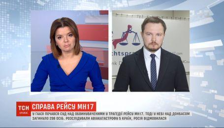 Суд у справі МН17: у Нідерландах пролунають нові імена, яким оголосять підозри