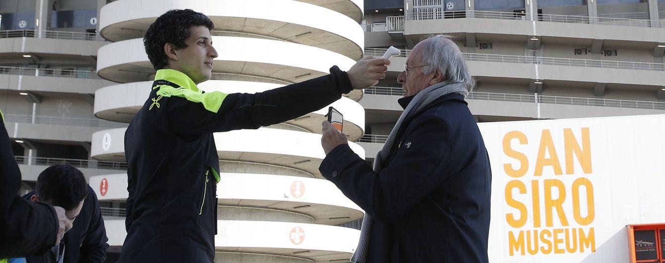 Коронавірус в Італії. Футбольний чемпіонат країни призупинено, УЄФА може перенести Євро-2020 на осінь або 2021 рік