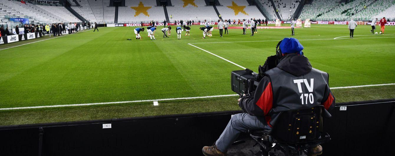 Серія А повертається: затверджена точна дата рестарту Чемпіонату Італії з футболу