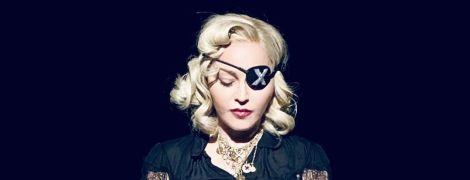 """""""З мене годі"""": Мадонна приголомшила тим, що за добу коронавірус забрав життя трьох близьких людей"""