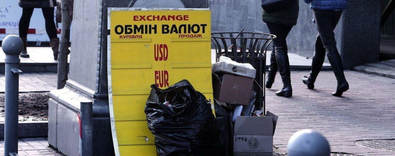 Курс валют: гривня різко обвалилася на торгах 23 березня