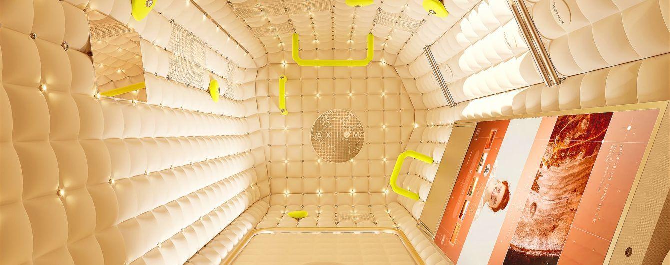 Дизайнер розробив капсулу для проживання у космосі: який вигляд матиме готельний номер на МКС
