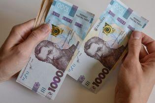 Українські міністри відмовилися від премій до кінця року - Шмигаль
