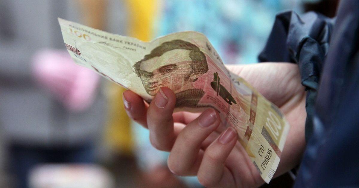 Україна очолила світовий рейтинг зростання мінімальної заробітної плати