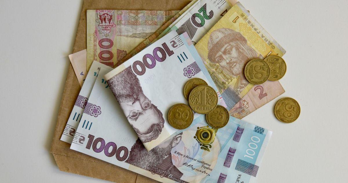 Нацбанк снизил учетную ставку до самого низкого уровня в истории Украины