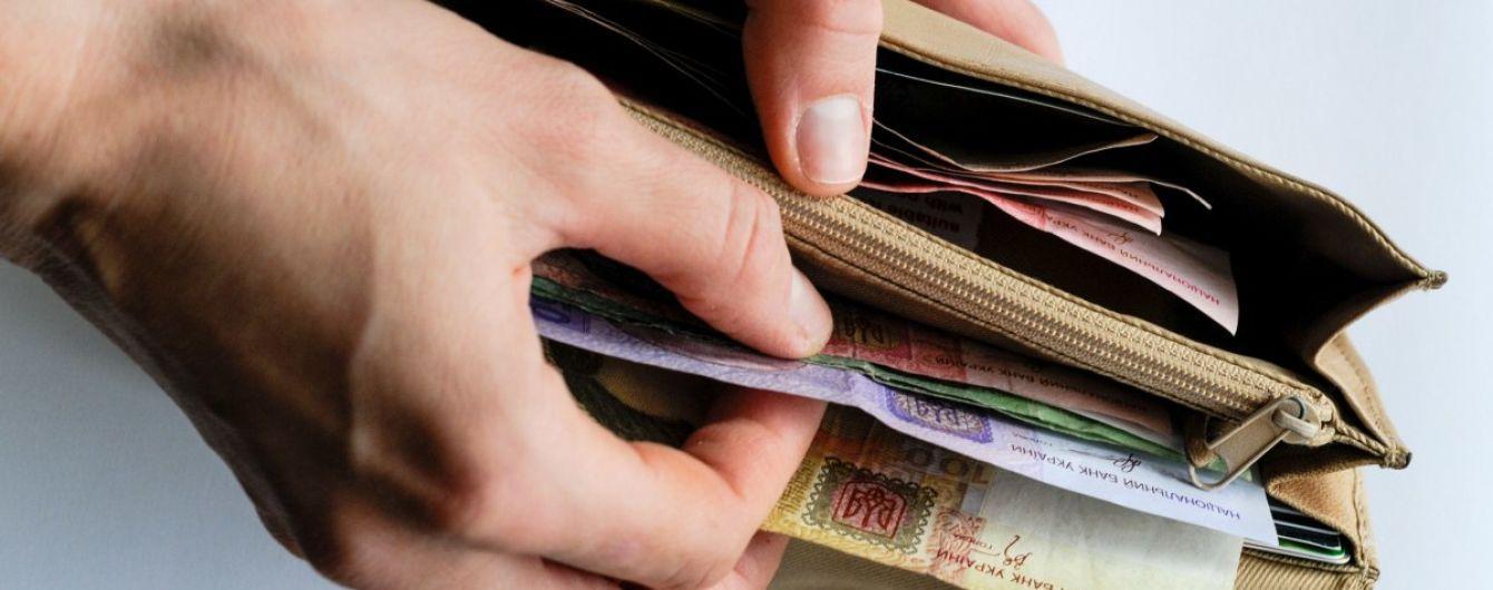 В Україні збільшилась допомога з безробіття: скільки платитиме держава