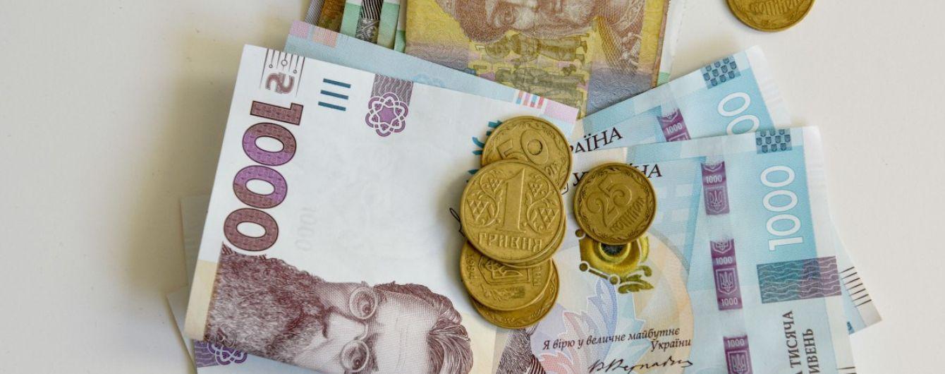 В Украине обновили показатель среднемесячной зарплаты для исчисления пенсий