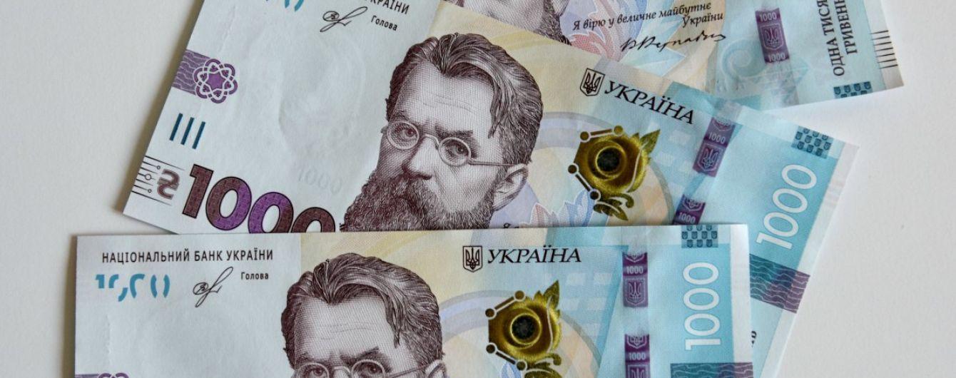 У вересні інфляція в Україні сповільнилася