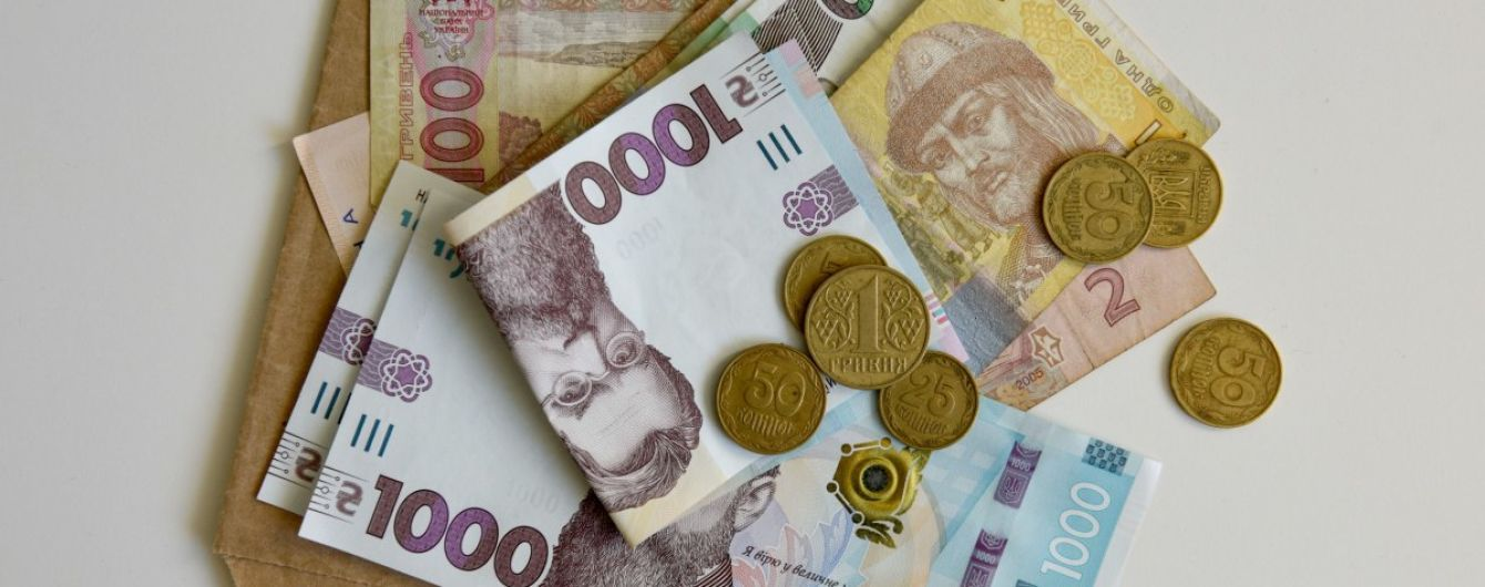 Индексация пенсий: когда и насколько украинцам повысят соцвыплаты