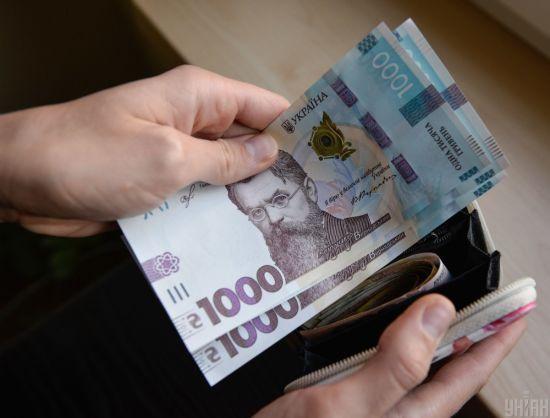 Кабмін вирішив від вересня підняти мінімальну зарплату в Україні