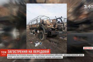 Боевики попали в украинский грузовик противотанковой управляемой ракетой: есть погибшие