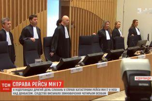Жоден з обвинувачених у справі МН17 не з'явився на суд у Нідерландах