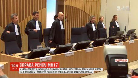 Ни один из обвиняемых по делу МН17 не явился на суд в Нидерландах