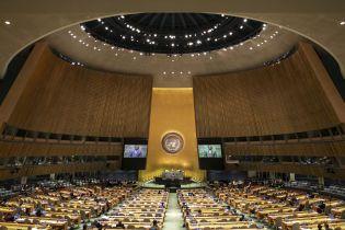 Штаб-квартиру ООН зачиняють для масових заходів та екскурсій через коронавірус