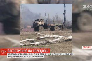Загострення бойових дій на Донеччині: двоє бійців загинули, ще 10 зазнали поранень