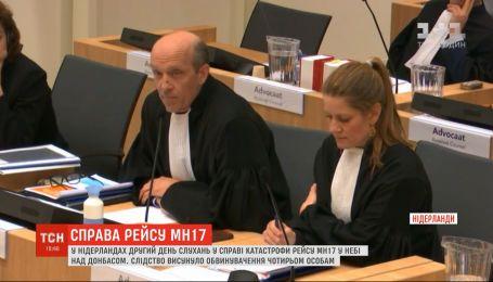 Справа МН17: суд у Нідерландах оголосив перерву до 23 березня