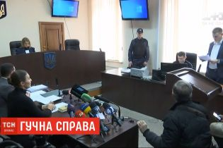 Суд избрал меру пресечения народному депутату Софии Федине