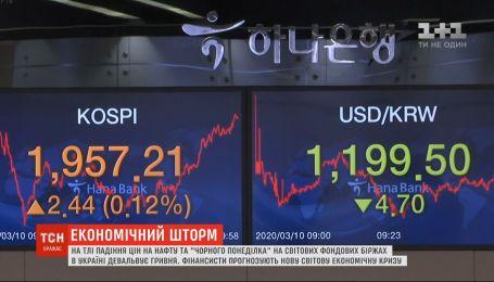 В Україні девальвує гривня на тлі падіння цін на нафту