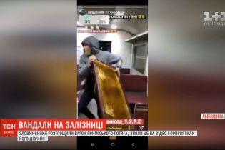 Зловмисники розтрощили вагон приміського потяга, зняли це на відео і присвятили його дівчині