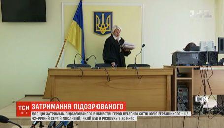 Полиция задержала подозреваемого в убийстве героя Небесной сотни Юрия Вербицкого