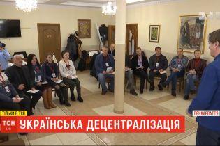 ТСН вместе с экспертами отправилась в Космачевскую ОТГ, чтобы разработать стратегии развития общины