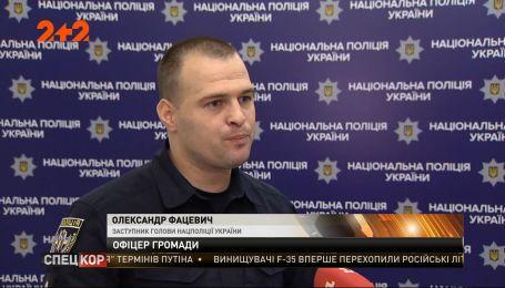 Офіцер замість дільничного: у Києві з'явилася посада поліцейського офіцера громади