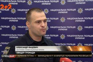 Офицер вместо участкового: в Киеве появилась должность полицейского офицера общины