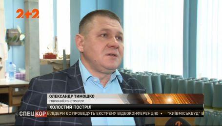 Каким образом из государственного бюджета потратили десятки тысяч гривен, но, как оказалось, зря